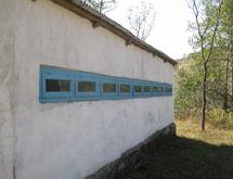 Vulture Observatory