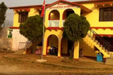 Gaindakot Municipality offices
