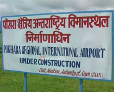 Pokhara Regional International Airport